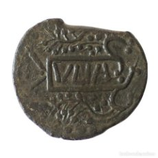 Monedas ibéricas: SOBERBIO AS DE ULIA. MONTEMAYOR (CÓRDOBA). Lote 269732378