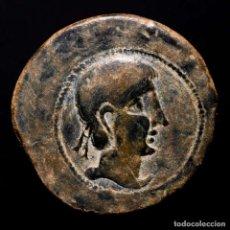 Monedas ibéricas: CASTULO (CAZLONA, JAÉN). AS, SERIE PESADA. (28,20 G). 180 A.C.. Lote 269785113