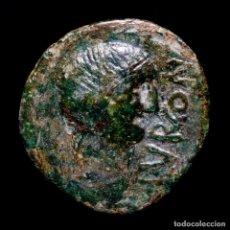 Monedas ibéricas: ILURCO (PINOS PUENTE, GRANADA). AS. (AE. 20,44G/30MM). 50 A.C.. Lote 269786483