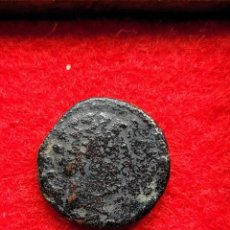 Monedas ibéricas: KESE. CUADRANTE. Lote 270253188