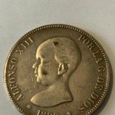 Monedas ibéricas: CURIOSA MONEDA DE PLATA FALSA, TIPO -DURO SEVILLANO- O SIMILAR. Lote 272987403