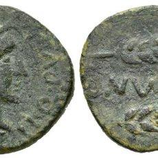 Monedas ibéricas: BONITO Y RARO AS DE ONUBA.. Lote 277599373