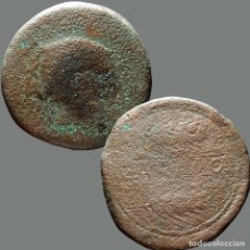 Monedas ibéricas: CARMO. AS. 80 A.C. CARMONA (SEVILLA). 71-L. Lote 277610803