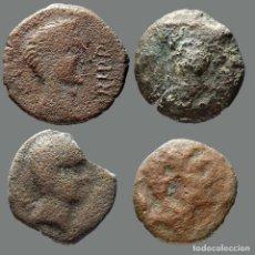 Monedas ibéricas: INTERESANTE CONJUNTO DE BRONCES IBÉRICOS, (4). 109-L. Lote 277614088