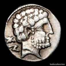 Monedas ibéricas: HISPANIA ANTÍGUA - BOLSKAN (HUESCA), DENARIO DE PLATA.JINETE LANCERO. Lote 277685518