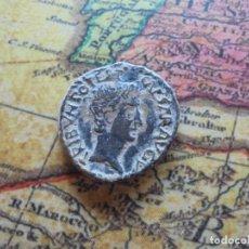 Monete iberiche: BONITO AS DE AGUSTO ,CECA EMERITA AUGUSTA. Lote 278511413