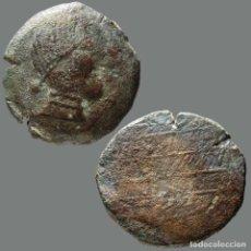 Monedas ibéricas: AS DE OBULCO (PORCUNA, JAÉN) IBOLCA. 183-L. Lote 278551398
