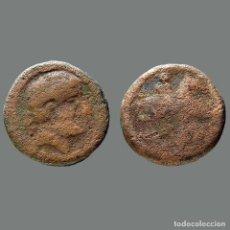 Monedas ibéricas: BRONCE CELTÍBERO A CLASIFICAR. 182-L. Lote 278551408