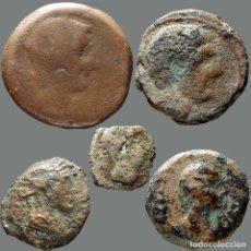 Monedas ibéricas: INTERESANTE CONJUNTO DE BRONCES IBÉRICOS, (5). 181-L. Lote 278551423