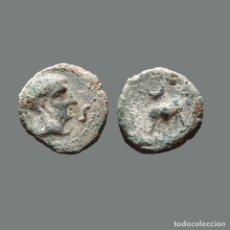 Monedas ibéricas: KASTILO-CASTULO. SEMIS. 180 A.C. CAZLONA (JAÉN). 180-L. Lote 278551433
