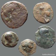 Monedas ibéricas: INTERESANTE CONJUNTO DE BRONCES IBÉRICOS, (5). 179-L. Lote 278551443