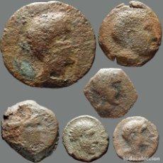 Monedas ibéricas: INTERESANTE CONJUNTO DE BRONCES IBÉRICOS, (6). 178-L. Lote 278551463