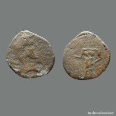 Monedas ibéricas: SEMIS DE IRIPPO, ZONA DE SEVILLA. 171-L. Lote 278551563