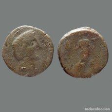 Monedas ibéricas: SEMIS DE IRIPPO, ZONA DE SEVILLA. 170-L. Lote 278551593