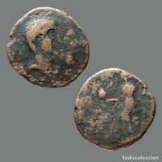 Monedas ibéricas: SEMIS DE IRIPPO, ZONA DE SEVILLA. 169-L. Lote 278551603