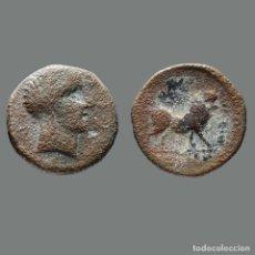 Monedas ibéricas: CASTULO. SEMIS. 180 A.C. CAZLONA (JAÉN). 165-L. Lote 278551653