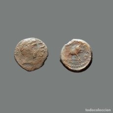 Monedas ibéricas: CASTULO. CUADRANTE. 180 A.C. CAZLONA (JAÉN). 160-L. Lote 278551698