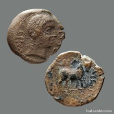 Monedas ibéricas: CASTULO. SEMIS. 180 A.C. CAZLONA (JAÉN). 154-L. Lote 278551723