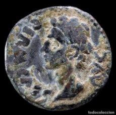 Monedas ibéricas: SEMIS DE COLONIA PATRICIA, CORDOBA - 21 MM / 4.29 GR.. Lote 287864908