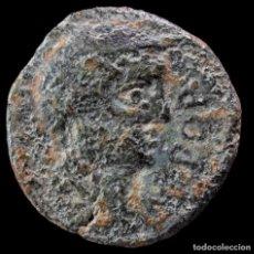 Monedas ibéricas: SEMIS DE CASTULO, CAZLONA (JAÉN) - 22 MM / 7.50 GR.. Lote 287868138