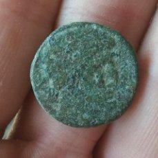 Monedas ibéricas: AS DEL NORTE A IDENTIFICAR.. Lote 288097368