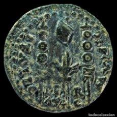 Monnaies ibériques: SEMIS DE ITALICA, SANTIPONCE (SEVILLA) - 24 MM / 6.54 GR.. Lote 288716658
