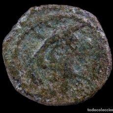 Monedas ibéricas: CUADRANTE DE CARMO, CARMONA (SEVILLA) - 17 MM / 3.40 GR.. Lote 289484093