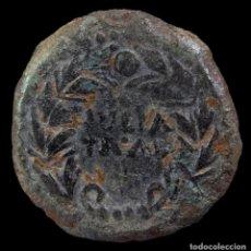 Monedas ibéricas: AS DE JULIA TRADUCTA, ALGECIRAS (CÁDIZ) - 25 MM / 6.89 GR.. Lote 289875898