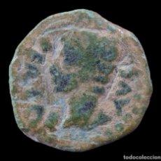 Monedas ibéricas: CUADRANTE DE COLONIA PATRICIA, CÓRDOBA - 15 MM / 2.05 GR.. Lote 289886438
