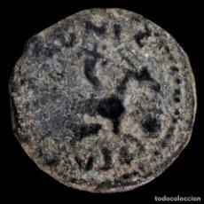 Monedas ibéricas: CUADRANTE DE ITÁLICA, SANTIPONCE (SEVILLA) - 17 MM / 3.30 GR.. Lote 289890988
