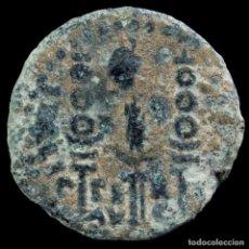 Monedas ibéricas: SEMIS DE ITÁLICA, SANTIPONCE (SEVILLA) - 23 MM / 6.36 GR.. Lote 289891938