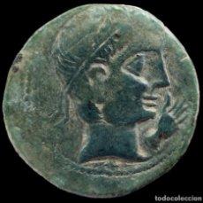 Monedas ibéricas: AS DE CASTULO, CAZLONA (JAÉN) - 30 MM / 18.66 GR.. Lote 289902718