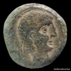 Monedas ibéricas: AS DE CASTULO, CAZLONA (JAÉN) - 27 MM / 13.24 GR.. Lote 289903273