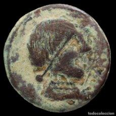 Monedas ibéricas: AS DE OBULCO, PORCUNA (JAÉN) - 26 MM / 13.40 GR.. Lote 289903698