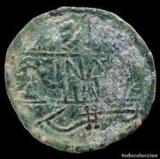 Monedas ibéricas: AS DE OBULCO, PORCUNA (JAÉN) - 29 MM / 14.80 GR.. Lote 289904378