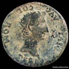 Monedas ibéricas: DUPONDIO DE COLONIA ROMULA (SEVILLA) - 34 MM / 26.56 GR.. Lote 289905708