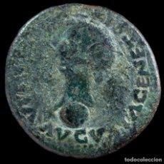 Monedas ibéricas: DUPONDIO DE COLONIA ROMULA (SEVILLA) - 34 MM / 23.02 GR.. Lote 289906163