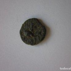 Monedas ibéricas: CUADRANTE DE SAITI. SAITIR/ IKORTAS. MUY RARO.. Lote 292080233