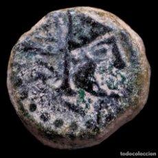 Monedas ibéricas: CUADRANTE DE MALACA (MALAGA) - 17 MM / 5.70 GR.. Lote 296683743