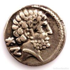 Monedas ibéricas: HISPANIA-IBEROS. DENARIO. 180 - 20 A.C. BOLSCAN (HUESCA). PLATA 4,1 G.. Lote 296772953