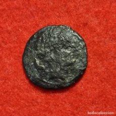 Monedas ibéricas: MONEDA IBERICA CUADRANTE AUSENCEN VICH BARCELONA ORIGINAL C10. Lote 296839358