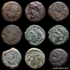 Monedas ibéricas: LOTE DE 9 MONEDAS IBERICAS. GADES (LOTE201). Lote 296854988