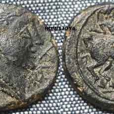 Monedas ibéricas: ESPAÑA ANTIGUA. AS DE BILBILIS CALATAYUD (ZARAGOZA) BRONCE. PESO 10,49 GR. 25 MM.. Lote 296872513