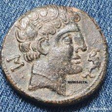 Monedas ibéricas: ESPAÑA ANTIGUA. AS DE BILBILIS CALATAYUD (ZARAGOZA) BRONCE. PESO 15,76 GR. 28 MM.. Lote 296878668