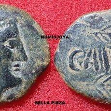 Monedas ibéricas: CARMO CARMONA (SEVILLA) AÑO 80 A.C. BONITO SEMIS DE BRONCE. 13,46 GR. 27 MM.. Lote 297081008