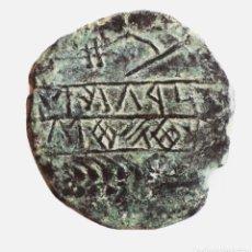 Monedas ibéricas: AS OBULCO / IPOLKA PORCUNA (JAEN) 130 A.C. Lote 297181443