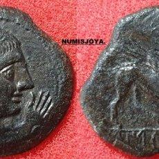 Monedas ibéricas: AÑO 120 A.C. CASTULO CAZLONA LINARES (JAÉN). BONITO AS DE BRONCE. PESO 13,80 GR.. Lote 297267863