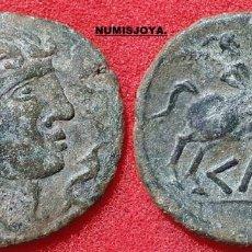 Monedas ibéricas: AÑO -120/-50 A.C. CELSE VELILLA DE EBRO (ZARAGOZA). AS BILINGÜE DE GRAN MODULO 31 MM. PESO 15,93 GR.. Lote 297364838