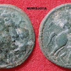 Monedas ibéricas: AÑO 120 AL 50 A.C. AS BRONCE DE CELSE VELILLA DE EBRO ZARAGOZA. PESO 13,20 GR. 27 MM.. Lote 297368403