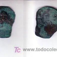 Monedas Imperio Bizantino: MONEDA DEL IMPERIO BIZANTINO SIN CLASIFICAR. (186).. Lote 27280624